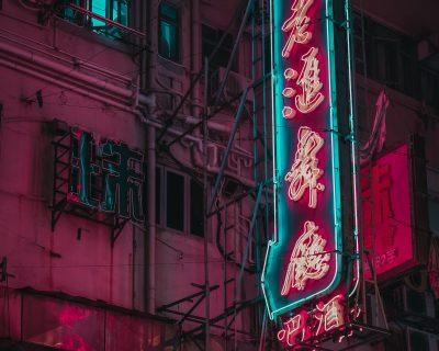 Lieferverzögerungen aus China durch massive Stromeinsparungen